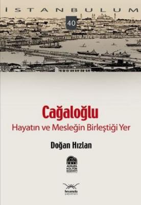 """İstanbulum-40: Cağaloğlu """"Hayatın ve Mesleğin Birleştiği Yer"""""""