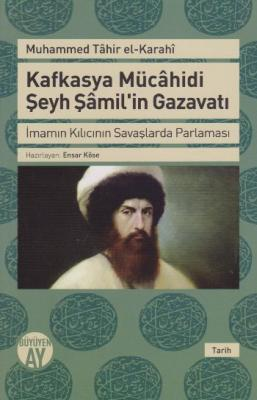 Kafkasya Mücahidi Şeyh Şamilin Gazavatı,Muhammed Tahir El-Karahi