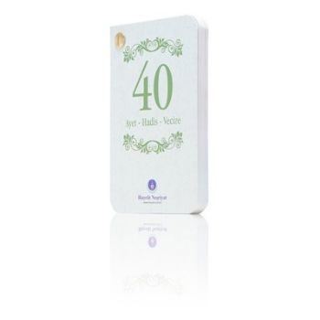 Kartela 40 Ayet-Hadis-Vecize