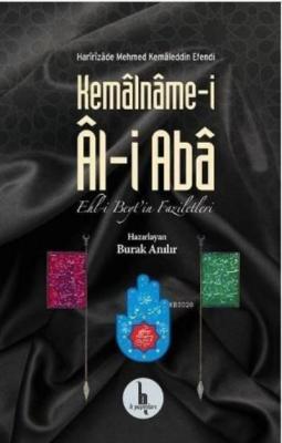 Kemalname-i Al-i Aba