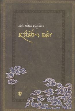 Kitab-ı Dar (Ciltli) Osman Eğri