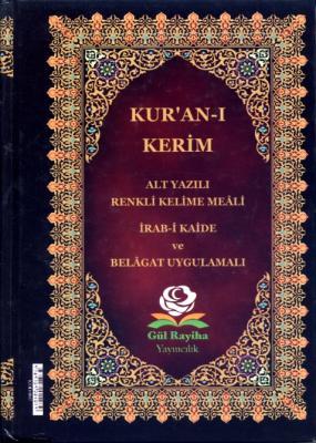 Kur'an-ı Kerim (Alt Yazılı Renkli Kelime Meali - Orta Boy)