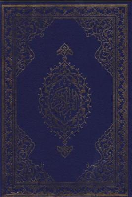 Kur'an-ı Kerim Orta Boy-Bilgisayar Hatlı