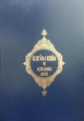 Kur'an-ı Kerim ve Açıklamalı Meali (Rahle Boy)