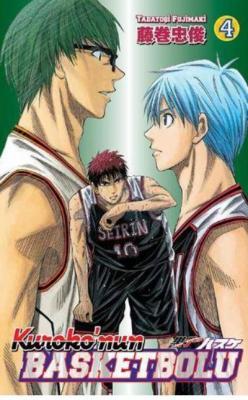Kuroko'nun Basketbolu 4 Tadatoşi Fujimaki