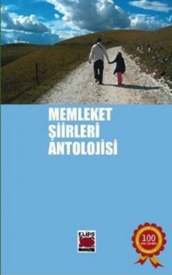 Memleket Şiirleri Antolojisi (B.Ekinci)