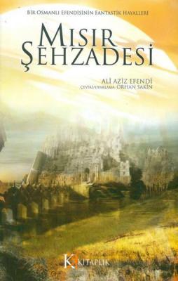 Mısır Şehzadesi