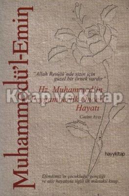 Muhammedül'l-Emin