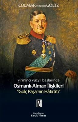 Osmanlı-Alman İlişkileri