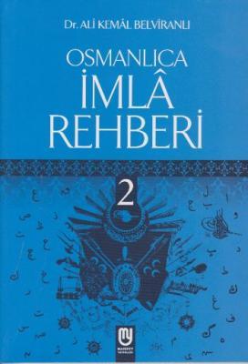 Osmanlıca Serisi-2: İmla Rehberi