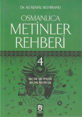 Osmanlıca Serisi-4: Metinler Rehberi