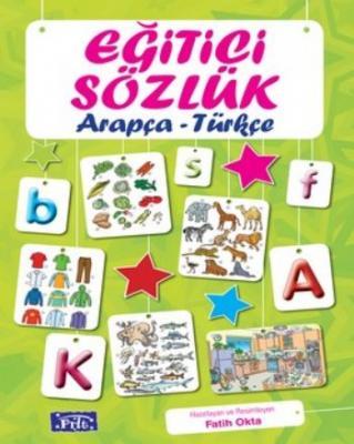 Parıltı Eğitici Sözlük Arapça-Türkçe