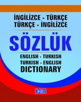 Parıltı İngilizce-Türkçe   Türkçe-İngilizce Sözlük