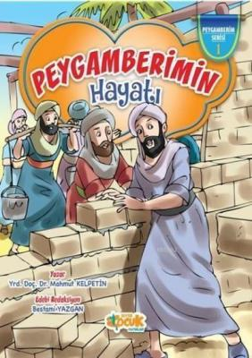 Peygamberim Serisi 1-Peygamberimin Hayatı (Ciltli)
