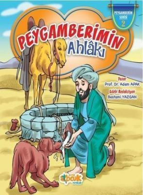 Peygamberim Serisi 2-Peygamberimin Ahlakı (Ciltli)