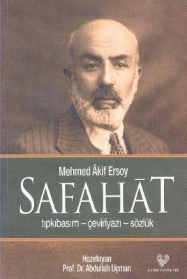 Safahat Tıpkıbasım Çeviriyazı Sözlük (Karton Kapak)