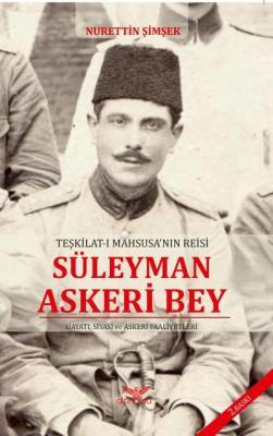 Süleyman Askeri Bey