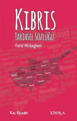 Tarihsel Kıbrıs Sözlüğü