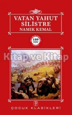 Vatan Yahut Silistre (İnce)