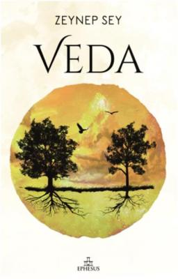 Veda K. Kapak