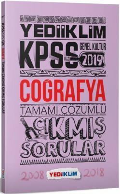 Yediiklim KPSS Genel Kültür Coğrafya Tamamı Çözümlü Çıkmış Sorular-YENİ
