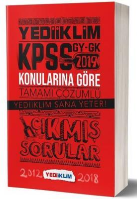 Yediiklim KPSS Genel Yetenek Genel Kültür Çözümlü Çıkmış Sorular-YENİ