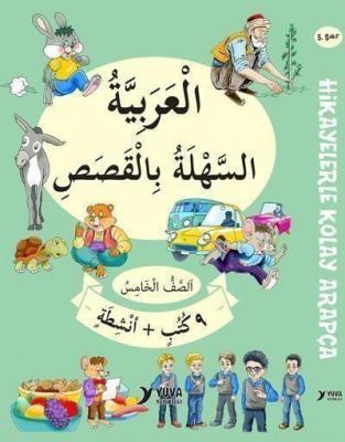 Yuva 5. Sınıf Hikayelerle Kolay Arapça - 9 Kitap