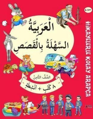 Yuva 8. Sınıf Hikayelerle Kolay Arapça - 8 Kitap