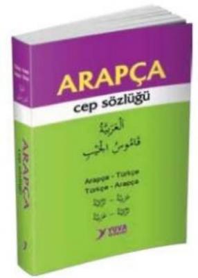 Yuva Arapça Cep Sözlüğü