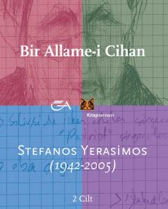 Bir Allame-i Cihan