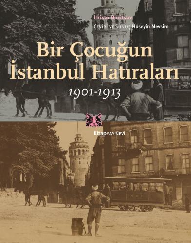 Bir Çocuğun İstanbul Hatıraları