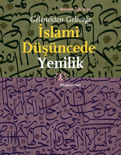 İslami Düşüncede Yenilik