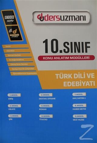 10. Sınıf Türk Dili ve Edebiyatı Ders Fasikülleri