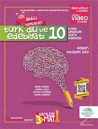 10. Sınıf Türk Dili ve Edebiyatı Konu Anlatan Soru Bankası