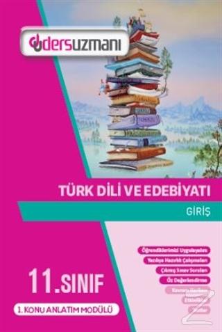 11. Sınıf Türk Dili ve Edebiyatı Ders Fasikülleri (9 Sayı) Kollektif