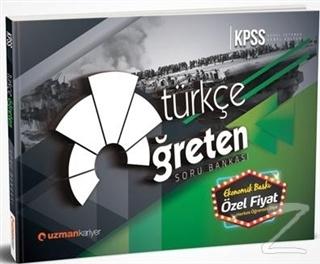 2018 KPSS Türkçe Öğreten Soru Bankası (Tamamı Çözümlü) - Ekonomik Baskı