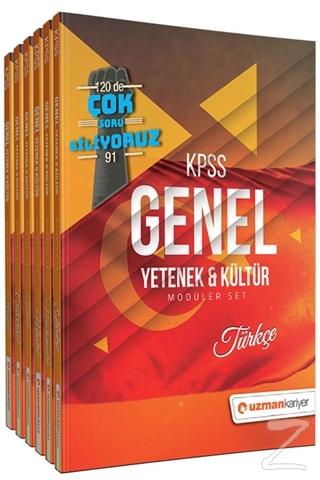 2019 KPSS Genel Kültür ve Genel Yetenek Modüler Set