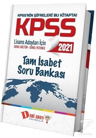 2021 KPSS Genel Kültür-Genel Yetenek Tam İsabet Soru Bankası