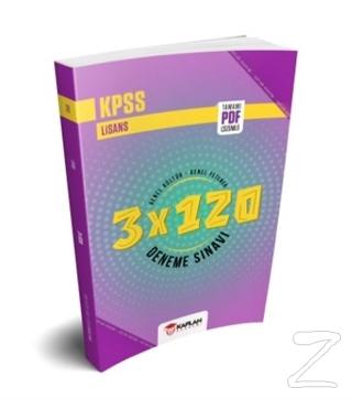 2021 KPSS Lisans GYGK Tamamı PDF Çözümlü 3'lü Deneme Seti