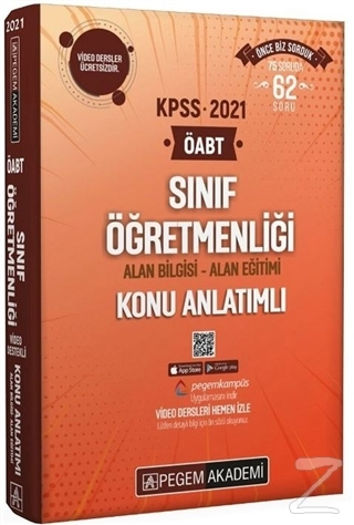 2021 KPSS ÖABT Sınıf Öğretmenliği Alan Bilgisi Alan Eğitimi Video Destekli Konu Anlatımlı Modüler Set (7 Kitap Takım)