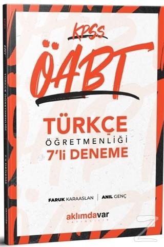 2021 KPSS ÖABT Türkçe Öğretmenliği 7'li Deneme