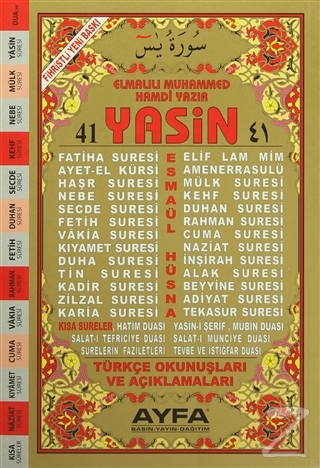41 Yasin Fihristli Orta Boy (Ayfa011)