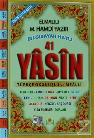 41 Yasin Türkçe Okunuşlu ve Mealli (Orta Boy Yasin-003)