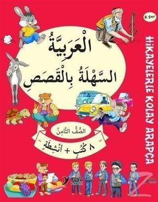 8. Sınıf Hikayelerle Kolay Arapça (8 Kitap + 2 Aktivite)