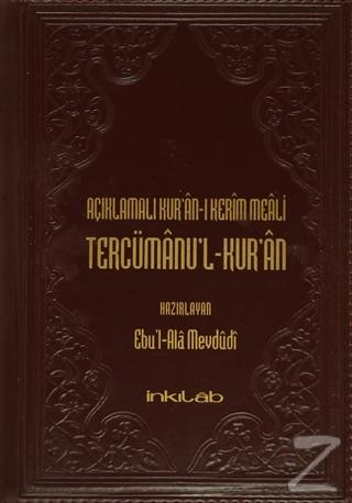 Açıklamalı Kur'an- Kerim Meali Tercümanu'l-Kur'an (Büyük Boy - Deri Kapak) (Ciltli)