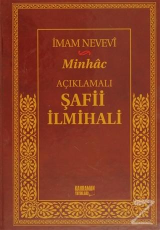Açıklamalı Şafii İlmihali - Minhac (Ciltli, 2. Hamur)