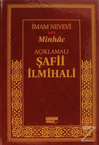 Açıklamalı Şafii İlmihali - Minhac (Şamua) (Ciltli)