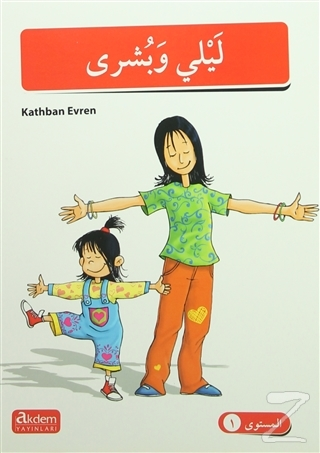 Akdem Arapça Hikayeler (5 Kitap Takım)