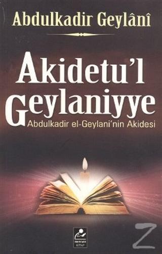 Akidetu'l Geylaniyye