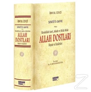 Allah Dostları (Şamua) (Ciltli)
